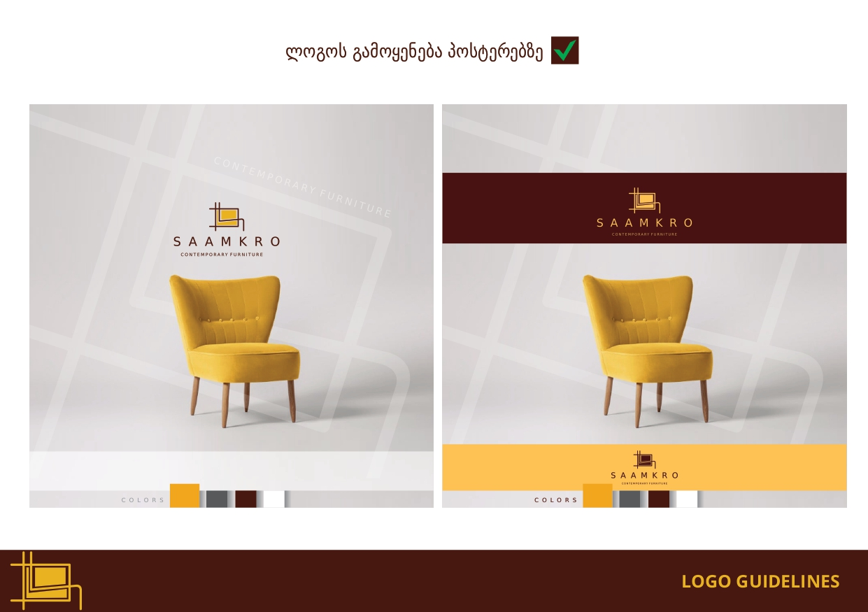 LOGO GUIDELINES_page-0007